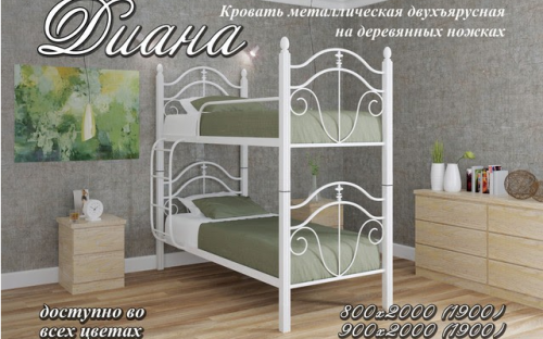 Двухъярусная кровать купить