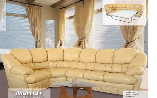 Купить мебель, угловой диван.