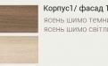купить мебель в Запорожье