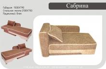 Купить Тахта в Запорожье