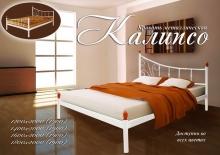 Кровать двуспальная металлическая купить