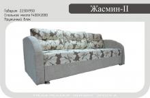 Купить диван Жасмин-2