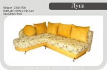 Малогабаритный угловой диван купить