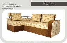Купить угловой диван купить в запорожье