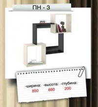 полка книжная ПН-3