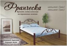 Купить двуспальную металлическую кровать
