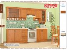 Купить  кухню в Запорожье