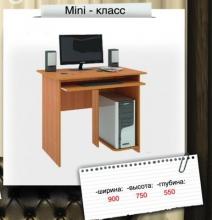 купить стол компьютерный мини-класс