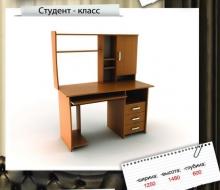 Стол компьютерный Студент-класc