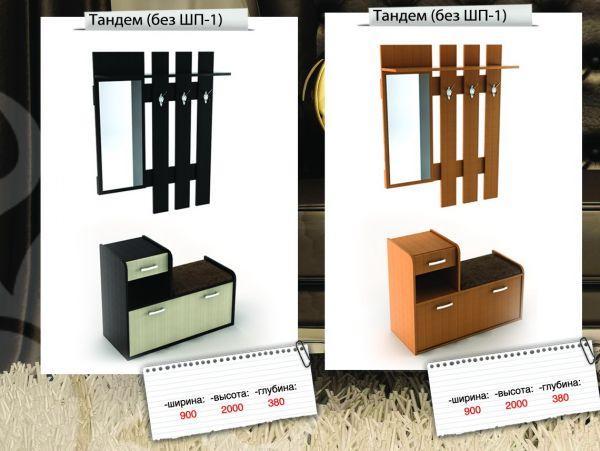 Купить давидоса; тм эко; комплект мягкой мебели триумф